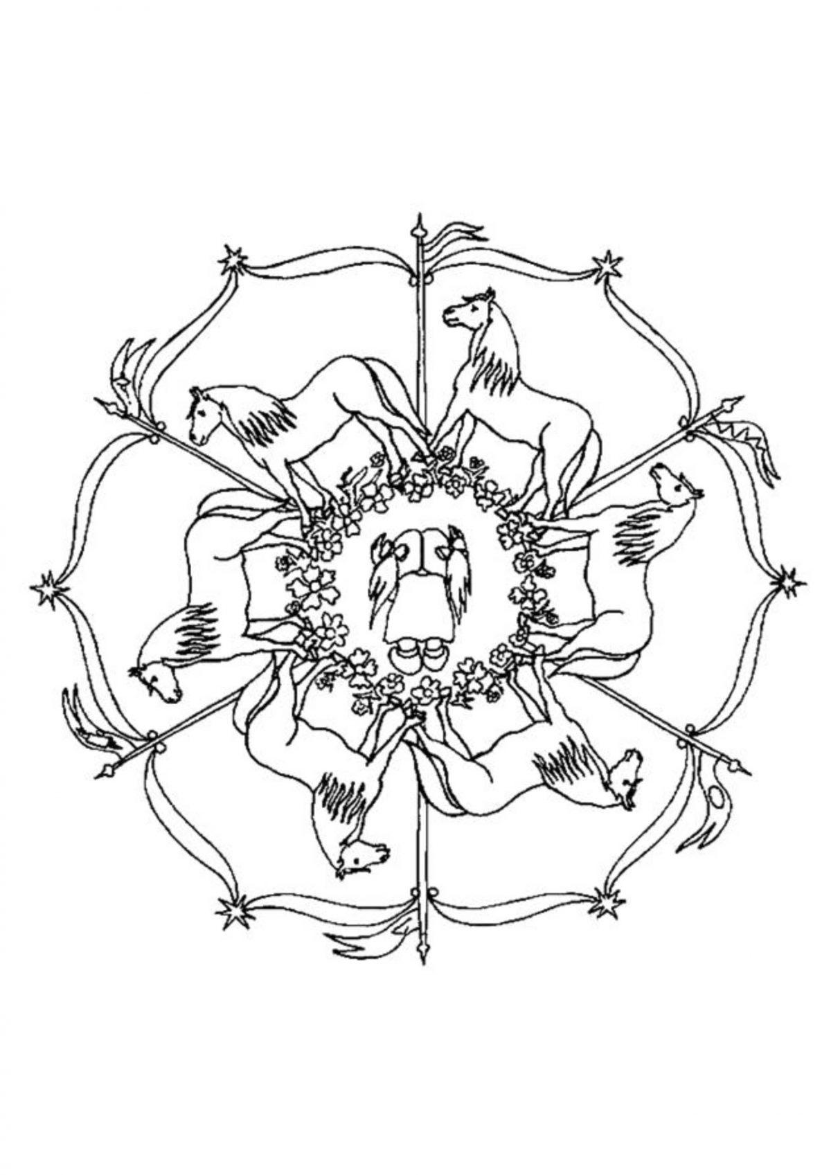 "Раскраска узор в круге ""Лошадь"" - Раскраски А4 формата для ..."