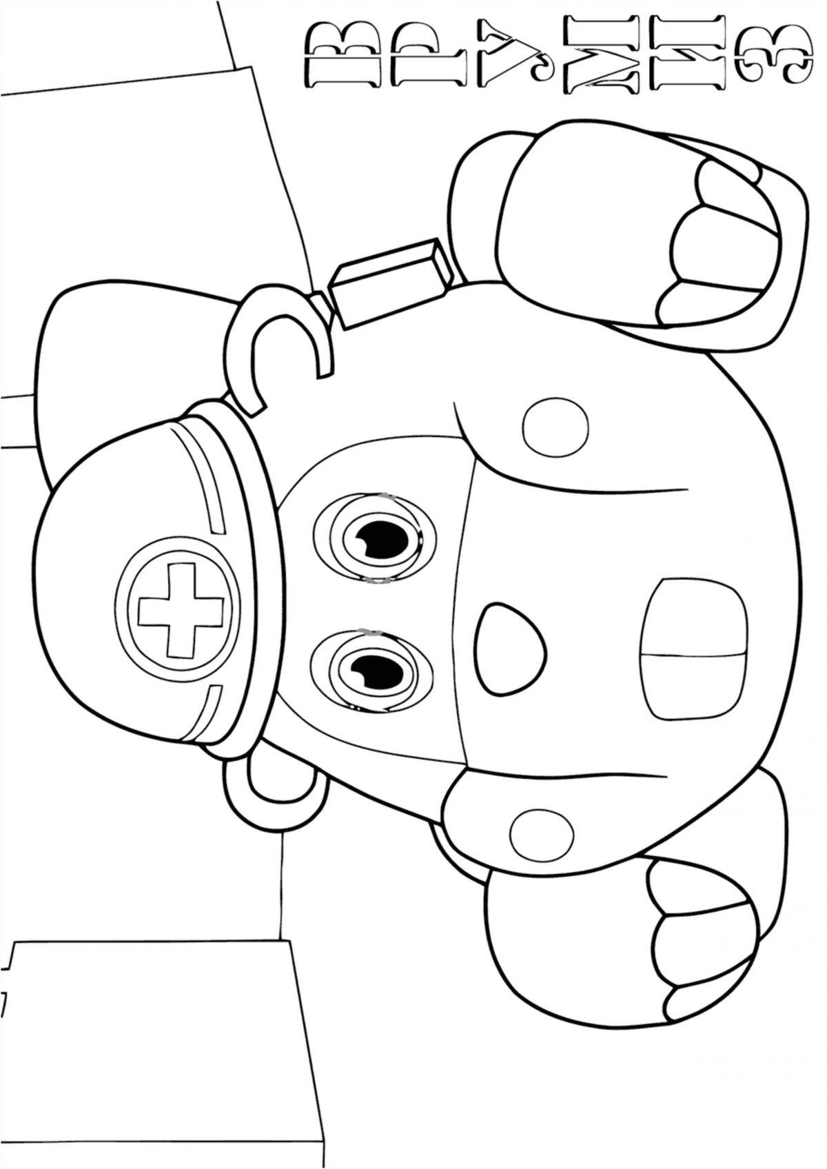 Раскраска Врумиз с бобром